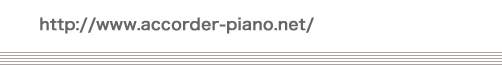 http://www.accorder-piano.net/